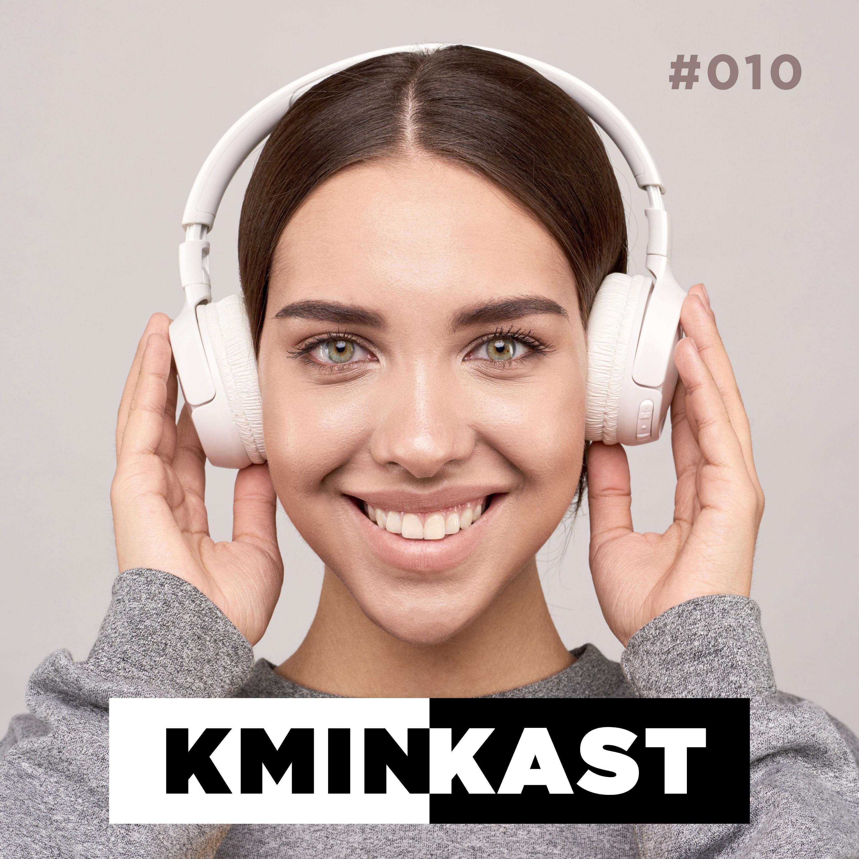 KminKAST 010 - February 2020