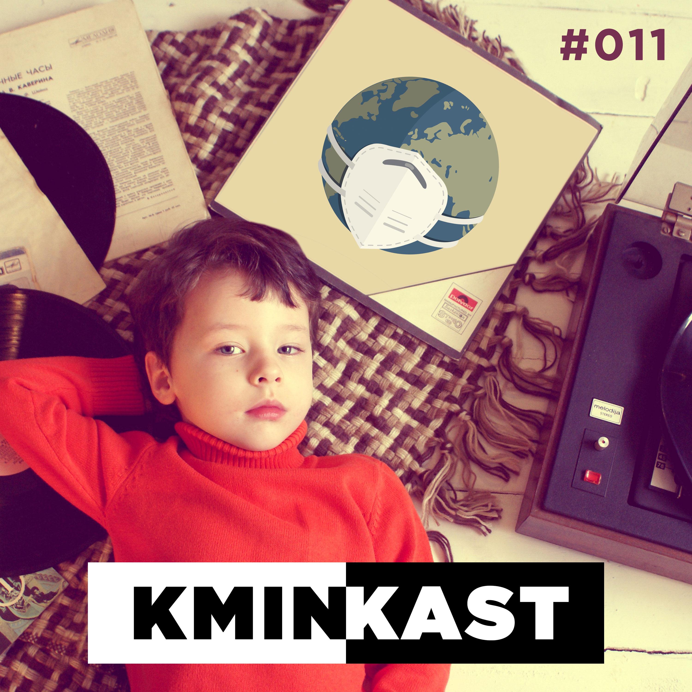 KminKAST 011 - March 2020